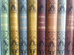 Bibliothèque Enseignement des Beaux Arts1